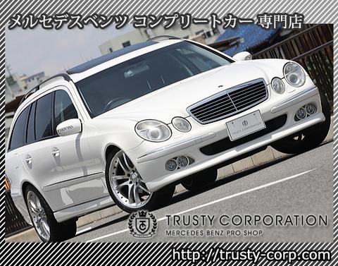 03y-W211-E240W-798-01.jpg