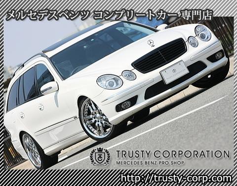 04y-W211-E320W-664-01.jpg
