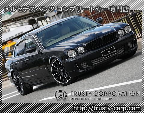 trustycorp-img600x472-1462015018y4werz21875.jpg